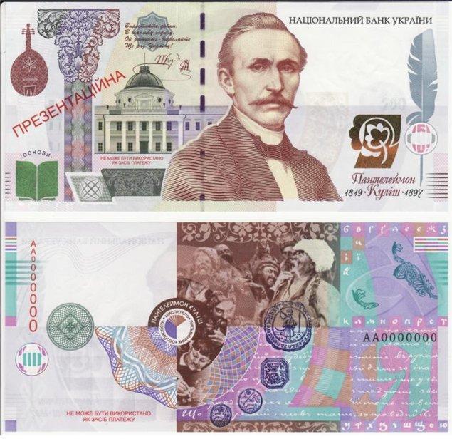 1000 гривен фото